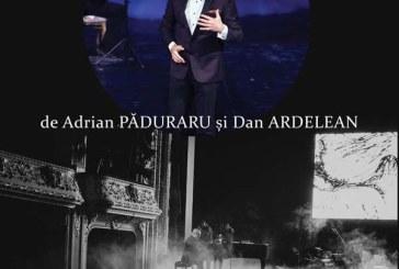 """<span class=""""entry-title-primary"""">""""Declarație de drag.."""" Workshow de Adrian Păduraru și Dan Ardelean</span> <span class=""""entry-subtitle"""">27.12.2018, ora 19.00</span>"""
