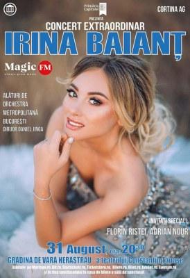 """<span class=""""entry-title-primary"""">Concert extraordinar IRINA BAIANȚ</span> <span class=""""entry-subtitle"""">31.08.2020, ora 20.30</span>"""
